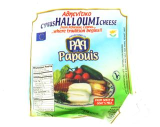 halloumi sýr na grilování z Kypru